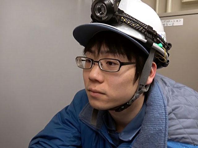 「原子力部門 環境管理篇」
